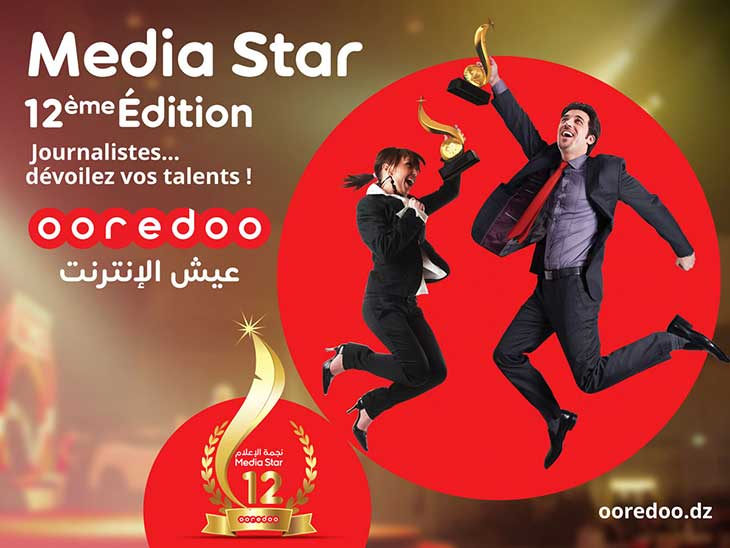 concours Media Star