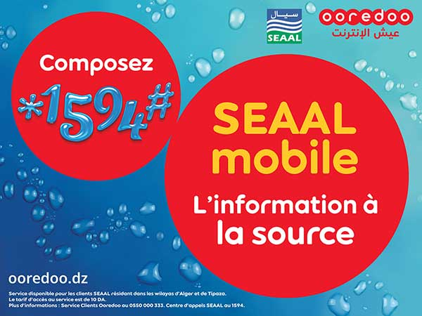 SEAAL Mobile