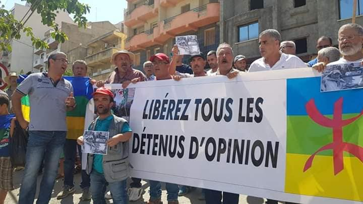 Alger : Cinq détenus d'opinion quittent la prison d'El Harrach
